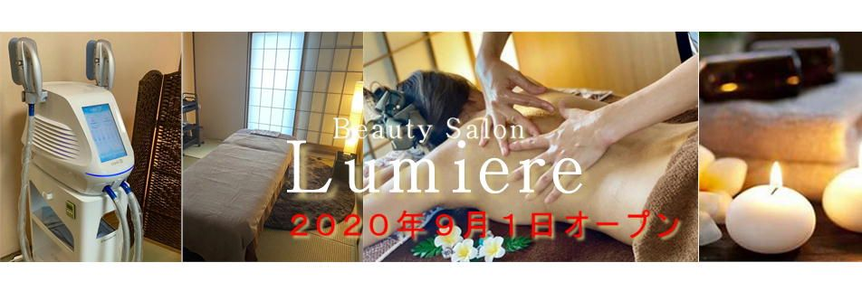 Beauty Salon Lumiere